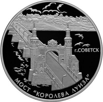 3 Rubel Queen Louise Bridge, the Town Sovetsk 1 Unze Silber Proof Russland 2017