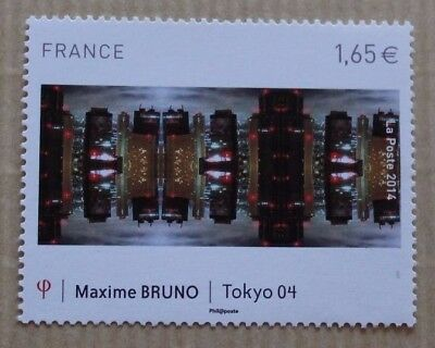 Timbre France Maxime Bruno 4837 Neuf