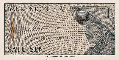 Indonesia P-90a 1964 Note 1 sen World Paper Money Banknote uncirculated WPM
