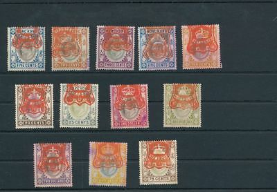 Hong Kong EVII Revenues Fiscals Stamp Duty To $2 (12 Items) BKA 264