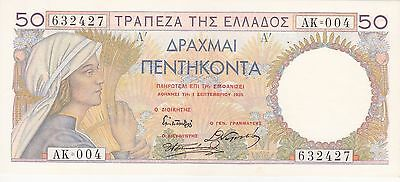 50 Drachmes From Greece French Print 1935 unc