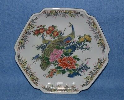 Vintage Decorative Hexagon Plate Peacocks & Flowers Gold Trim Made In Japan