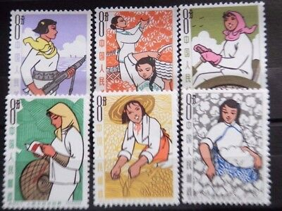 China  1964 Women of The peoples Commune Set. MNH.