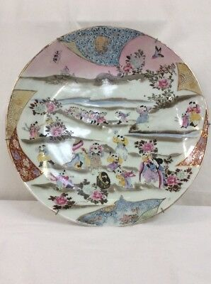 Antique Japanese/Chinese Plate Pottery