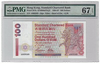 1997 Hong Kong $100 Dollars, Standard Chartered Bank P-287b, PMG 67 EPQ GEM UNC!