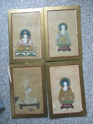 Lot of Four Antique Chinese Watercolor Portraits Estate Find