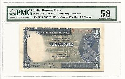 1937 India 10 Rupees, P-19a, Choice AU+, PMG 58 Nice Paper, One Fold, Handling
