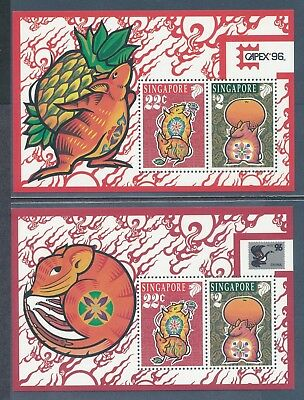 Singapore 1996 New Year of Rat 2 stamp show souvenir sheets NH cat. val $52
