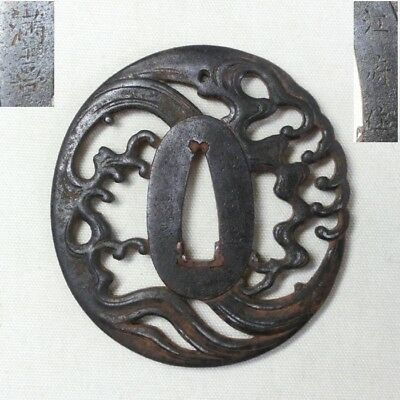 A295: REAL Japanese signed SAMURAI iron sword guard TSUBA with GREAT wave design