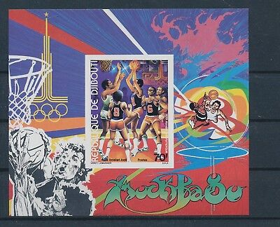 LH23357 Djibouti imperf Moscow 1980 olympic games good sheet MNH