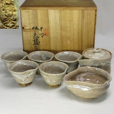 A338:Japanese HAGI pottery SENCHA tea tools by great 10th Koraizaemon Saka w/box