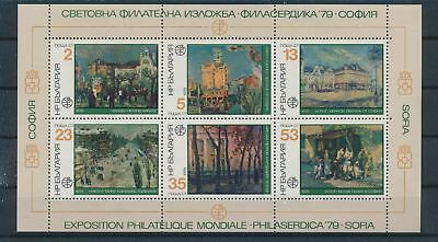 LH23563 Bulgaria 1979 art paintings good sheet MNH