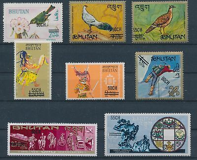 LH23685 Bhutan birds folklore overprint fine lot MNH