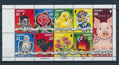 LH23811 Jersey 1995 greetings stamps good sheet MNH