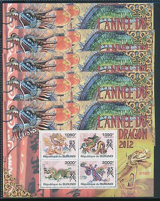 BB1-1762 Burundi 2011 year of the dragon 5 sheets MNH