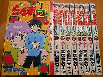 LOT de 9 MANGAS JAPONAIS RANMA 1/2 - VO JAPAN -  SHONEN SUNDAY COMICS