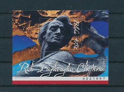 LH24584 Poland sculptures Frederic Chopin art good sheet MNH