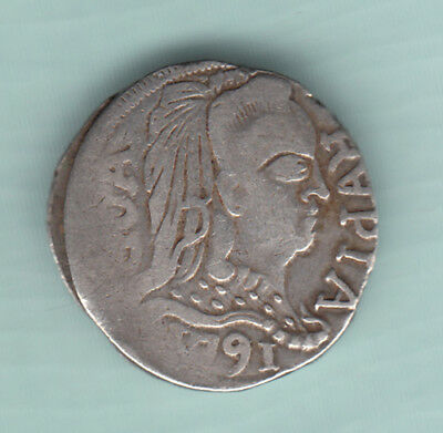 Portuguese India Goa 1791 Extremely RARE Silver Rupee Coin Maria Bust Right B11