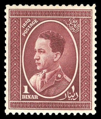 Iraq 1934 1d claret (Top value) mint very lightly hinged cat £70 ($94). SG 189.