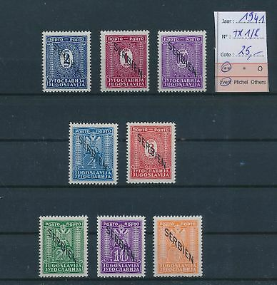 LH26382 Serbia 1941 overprint occupation stamps fine lot MNH cv 25 EUR