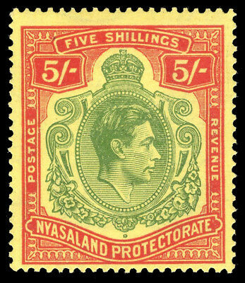 Nyasaland 1938 KGVI 5s green & red/pale yellow mint cat £80. SG 141a. Sc 65a.