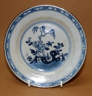 A Small Chinese 18Th Century Blue And White Porcelain Plate Qing