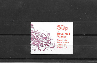 GB 1981 Lanchester Folded 50p Booklet FB14A