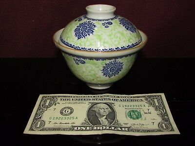 Antique Chinese Porcelain Bowl w/ Lid Signed  AS - IS Condition