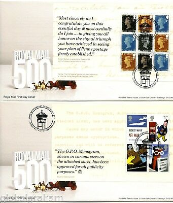 2016 ROYAL MAIL 500 GREAT BRITAIN ROYAL MAIL PRESTIGE BOOKLET PANES FDC x4 VGC