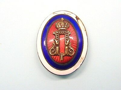 An imperial russia military head-dress badge .