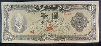 1952 (4285) South Korea, Bank of, 1,000 Won, High Grade ** FREE U.S. SHIPPING **