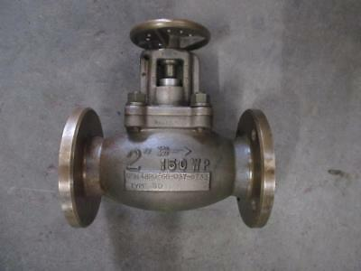 Gate valve, bronze, Terry, 2 inch, 150 WP, excellent