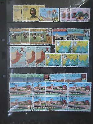 Oman.A  Duplicated Range 1972-1986.Many Top Values.Used.
