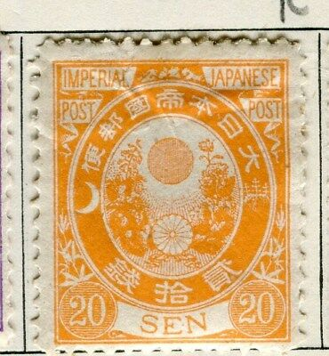JAPAN;  1880s early classic Koban issue Mint hinged 20s. value