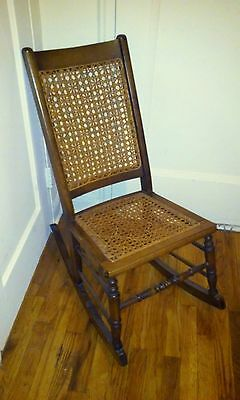 Small Size Rocking Chair