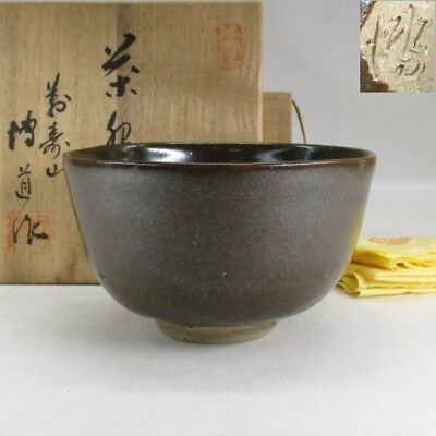 A359: Japanese pottery tea bowl with good brown glaze w/signed box.