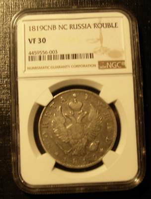 Russia 1819 SPB PC Silver 1 Rouble NGC VF-30 Alexander I