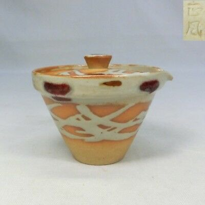 A422: Japanese pottery ware teapot HO-BIN for green tea SENCHA. 2