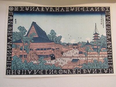 The Temple at Kannon by Eisen Keisai 1790-1848 Genuine Japanese Woodblock NR 147