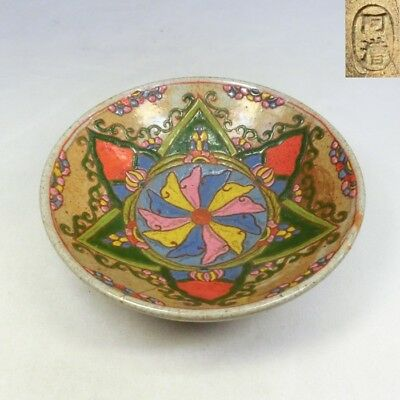 A426: RARE Japanese old AKOGI pottery flat bowl with tasty painting.