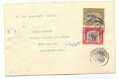 Bahawalpur  SG 015 & 04 used on official cover in 1946.RARE. imperial post cds.