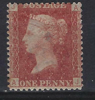 SG 44 1d Lake Red Plate 205 Unmounted Mint Cat £70