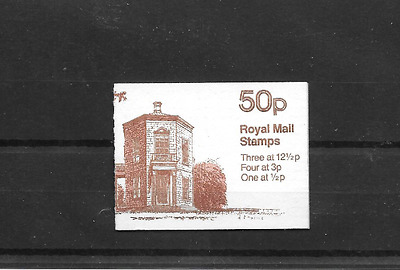 GB 1982 Temple of the Winds Folded 50p Booklet FB20A