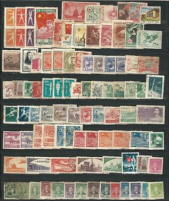 China Republic: Lot of 185 stamps different, some values repeated unused. CI04