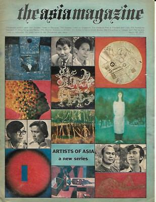 THE ASIA MAGAZINE - 18th MARCH 1973 - HONG KONG SINGAPORE MACAO - FAR EAST