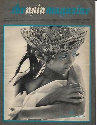 THE ASIA MAGAZINE - 20th MAY 1973 - HONG KONG SINGAPORE MACAO - FAR EAST