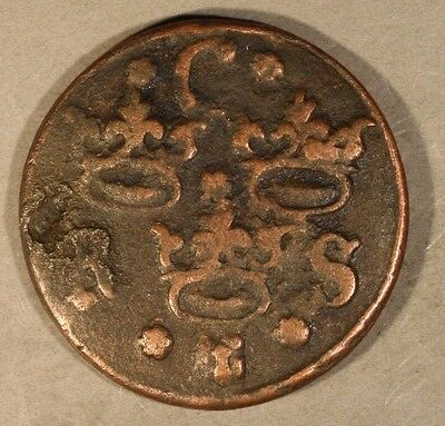 1637 Sweden 1/4 Ore Copper Coin Nice Details            ** FREE U.S. SHIPPING **