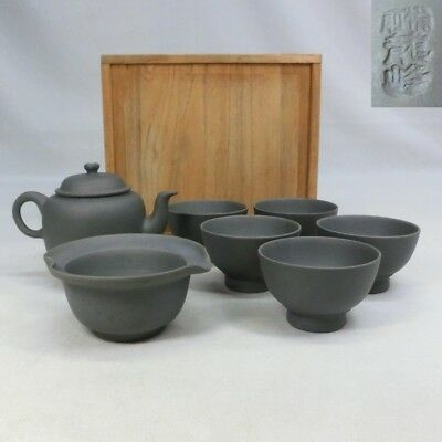 A450: Japanese AO-BIZEN pottery tea tools for green tea SENCHA by Ryuho Fujita.