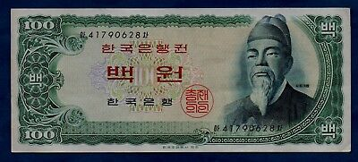 Korea Banknote King Sejong 100 Won 1965  XF