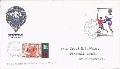 GB 1966 Football World Cup 4d cover, Talyllyn Railway stamp
